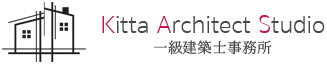Kitta Architect Studio一級建築士事務所